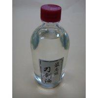 Sword Oil