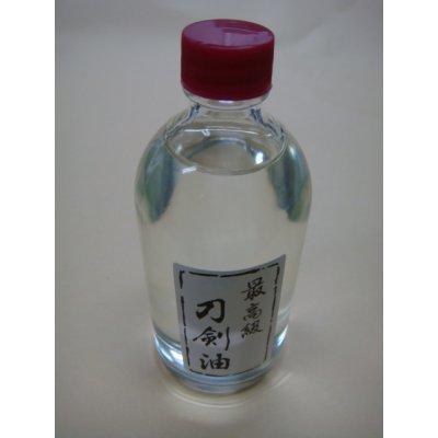 Photo1: Sword Oil
