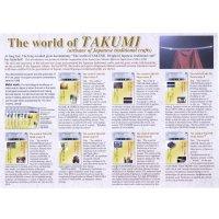 The world of TAKUMI 3  Sword Polishing (DVD)