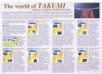 The world of TAKUMI 3  Sword Polishing (DVD)