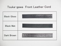 Tsuka-gawa Leather Cord 8mm wide 1m