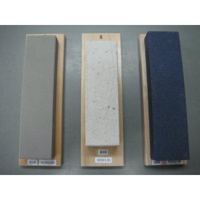 Photo3: Japanese Sword Polishing Kit