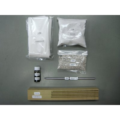 Photo4: Japanese Sword Polishing Kit