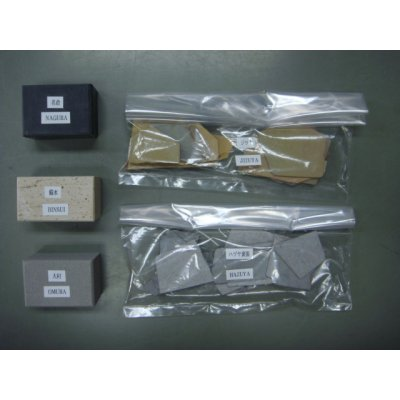 Photo5: Japanese Sword Polishing Kit