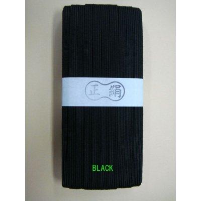 Photo2: Tsuka-ito Silk 6mm wide 30m