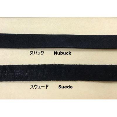 Photo2: Tsuka-gawa Nubuck Cord 8mm wide 1m
