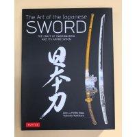 The Art of the Japanese Sword Polishing