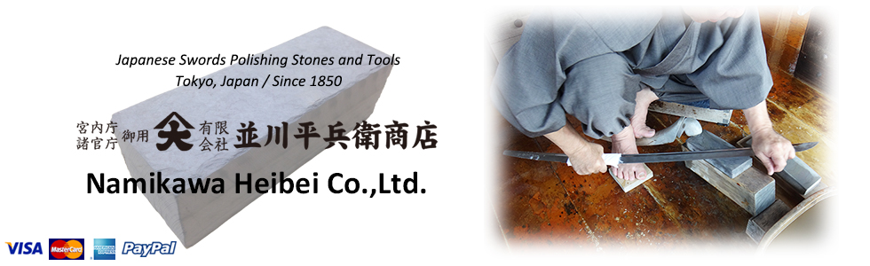 We are apurveyou to the Imperial Household Agency and the administrative office,established in 1850.